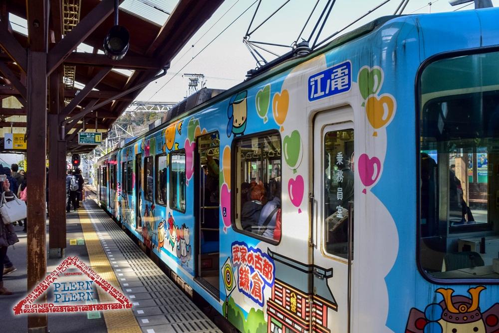 japan2015_068