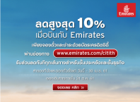 Citibank-emirate